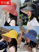 帽子女夏天韓版百搭出游遮陽帽防曬紫外線大沿軟妹日繫漁夫帽女夏 免運