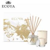 澳洲ECOYA 頂級香氛禮盒-法式梨香(3入)