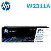 HP 215A 藍色原廠 LaserJet 碳粉匣 (W2311A)