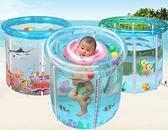 大號嬰兒游泳池透明充氣寶寶游泳桶幼兒童洗澡盆【奇趣小屋】