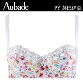 Aubade-BAHIA&MOI有機綿B-E薄襯內衣(花園)PY經典