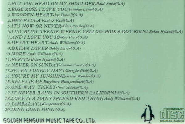 西洋懷念老歌 5 + 6 CD (音樂影片購)