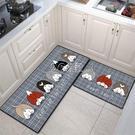 廚房地墊門口浴室進門防滑防油吸水家用長條臥室客廳門墊腳墊地毯 快速出貨 YYP