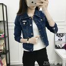 牛仔外套女季學生寬鬆短款顯瘦韓版上衣修身休閒外套 卡卡西