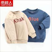 童裝兒童衛衣男童保暖上衣寶寶嬰兒外出衣服秋冬夾棉加厚優歐亞時尚