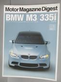 【書寶二手書T1/雜誌期刊_PPK】Motor Magazine Digest_BMW M3/335i