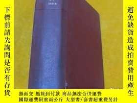 二手書博民逛書店BRAIN罕見1898.21 英文原版【皮面精裝】Y12008