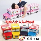 兒童玩具收納儲物凳子可坐折疊整理箱車頭【星際小鋪】