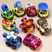 寶寶玩具車男孩回力車慣性車工程車飛機火車兒童車小汽車玩具套裝 森活雜貨