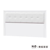 金莎皮面5尺白色床頭片(21CS3/384-13)