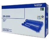 DR-2355 Brother 原廠感光滾筒 HL-L2320D、L2360DN、L2365DW、DCP-L2520D、L2540DW 、MFC-L2700D、L2