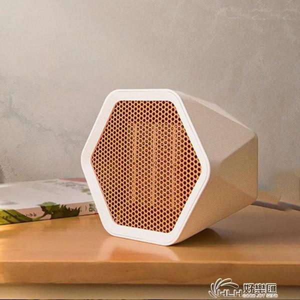 暖風機系列 110V跨境暖風機Desktop heater桌面小型取暖器臺灣美國家用辦公室 好樂匯