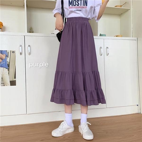 半身洋裝 秋季新款網紅高腰顯瘦百搭荷葉邊中長款半身裙女洋裝【快速出貨】