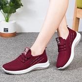 媽媽鞋老北京布鞋女軟底春季時尚款中年媽媽鞋舒適輕便女士運動單鞋防滑  迷你屋 618狂歡