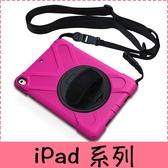 【萌萌噠】iPad / Mini1/2/3/4 Air1/2 / Pro 2017 2018 兒童防摔防撞360度旋轉保護殼 全包支架 手托背帶