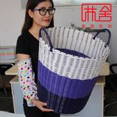 塑料藤編髒衣籃髒衣服收納筐衣物折疊洗衣籃衣簍玩具桶編織框簍子 IGO
