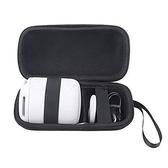 【美國代購】Esimen硬Case for 索尼XB10無線藍牙音箱 保護袋(適用於索尼XB10)