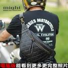 2020最新版 現貨 might 菱格紋鑽石縫線 騎士 肩包 腰包 兩用 哈雷 凱旋 小牛皮風格 手工 MTW50689-A