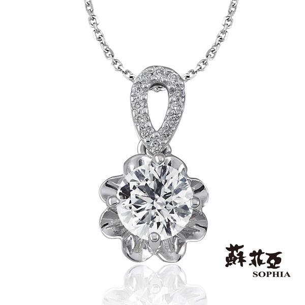蘇菲亞SOPHIA - 幸福捧花0.30克拉 F/VVS1 3EX 八心八箭鑽石項鍊