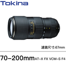TOKINA AT-X 70-200 PRO FX VCM-S  70-200mm F4   總代理立福公司貨‧免運  德寶光學