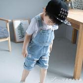 男童褲子 薄款牛仔短褲新款韓版破洞休閒寶寶背帶褲潮流艾美時尚衣櫥