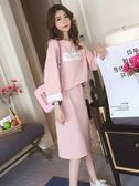 時尚長袖港味寬鬆衛衣套裝女半身裙子網紅同款兩件式 糖果時尚