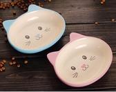 寵物碗狗碗狗盆貓食盆貓咪狗狗用品狗食盆陶瓷雙碗飯