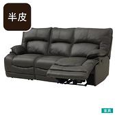 ◎半皮3人用電動可躺式沙發 HIT DBR NITORI宜得利家居