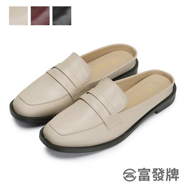 【富發牌】經典軟皮方頭低跟穆勒鞋-黑/酒紅/杏 1PA106