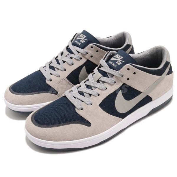 【六折特賣】Nike 滑板鞋 SB Zoom Dunk Low Elite 灰 黑 果凍底 極限運動 休閒鞋 男鞋【PUMP306】 864345-004