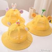 兒童遮陽帽 夏天寶寶帽子網帽兒童遮陽防曬太陽帽男女童可愛薄款夏網眼漁夫帽