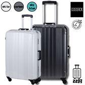 🛫實質系列🛫COSSACK 22 PC鋁框行李箱 出國 旅遊 硬殼行李箱 旅行箱 22吋 CS11-2016022