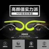 耳掛式耳機耳機掛耳式耳掛式跑步運動專用有線控帶線麥入耳式手機通用聯浦 c 摩可美家