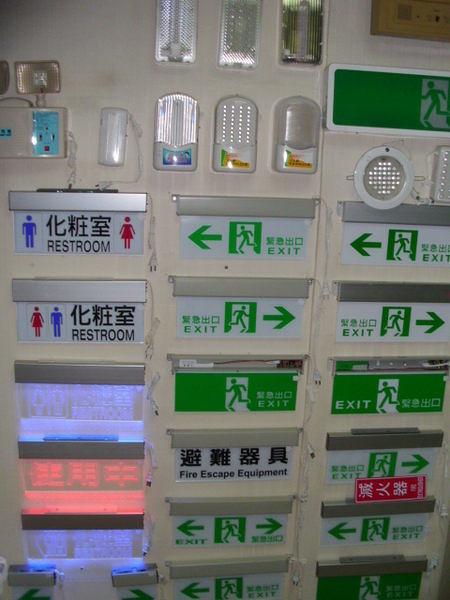 消防器材批發中心 4.8V800mAH出口燈電池 緊急照明燈電池 電動車電池.
