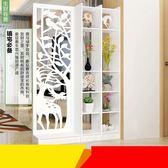 屏風隔斷客廳簡約現代時尚小戶型遮擋中式家用進門裝飾座屏玄關櫃FA