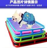 狗狗廁所大號大型小型犬拉布拉多金毛泰迪比熊便盆尿盆 js1837『科炫3C』