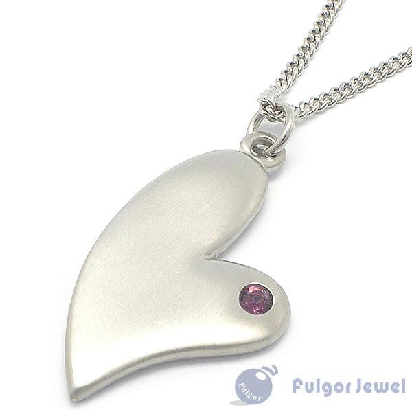 316西德鋼 鋼飾 流行飾品 愛心造型 316西德鋼 項鏈【Fulgor Jewel】