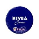 NIVEA 妮維雅霜 150ml【聚美小舖】