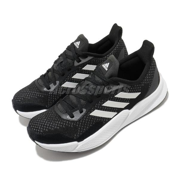 adidas 慢跑鞋 X9000L2 黑 白 女鞋 科技風跑鞋 編織鞋面 舒適緩震 運動鞋【ACS】 FW8078