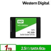 WD 威騰 SSD 1TB 2.5吋固態硬碟(綠標)