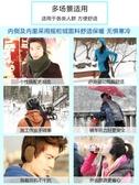 耳罩 分體耳套保暖耳帽護耳男耳暖兒童耳套便攜耳罩冬季防凍耳捂女耳包【快速出貨】