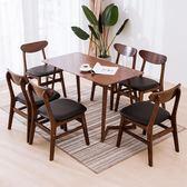 聖誕節交換禮物-北歐實木餐椅成人家用時尚現代簡約美式靠背椅子餐桌餐廳休閒凳子ZMD交換禮物