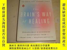 二手書博民逛書店The罕見Brains Way of HealingY29234