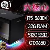 【南紡購物中心】華碩A1系列【mini天哭星】AMD R5 5600X六核 GTX1650 電腦(32G/512G SSD)《A1 PLUS》