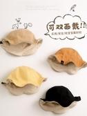 兒童帽子春秋薄款純色棉質韓版秋冬遮陽帽新款女嬰兒可愛漁夫帽子 童趣屋