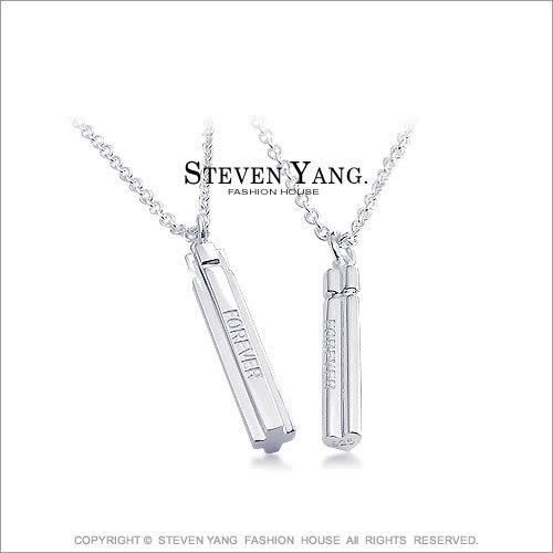 925純銀項鍊STEVEN YANG手工設計 Forever 十字架愛心 情人對鍊 單個價格