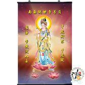 白衣觀音 油畫布 掛圖高90寬60公分【十方佛教文物】