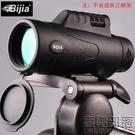 BIJIA單筒手機望遠鏡拍照高倍高清夜視HD非成人體透視演唱會300 降價兩天