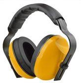 睡眠睡覺用降噪耳罩防護耳罩