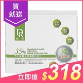 Dr.Hsieh 35%杏仁酸煥膚棉片(6片)【小三美日】